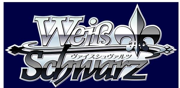 Weiss Schwarz Logo